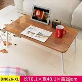 家世比 簡易床上電腦桌 家用可折疊懶人桌 宿舍學習小書桌經濟型HTCC