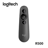 Logitech 羅技 R500 雷射簡報遙控器 黑色