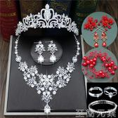 新娘飾品皇冠頭飾新款婚禮王冠韓式婚紗配飾項鍊套裝婚慶發飾 至簡元素