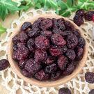 美國蔓越莓果粒(小紅莓) 400G大包裝 【菓青市集】