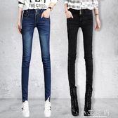 高個子加長牛仔褲女超長版小腳褲修身顯瘦鉛筆褲女褲長褲 小艾時尚