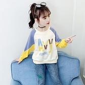 女童長袖T恤2021新款秋裝兒童加絨加厚打底衫女孩洋氣上衣衛衣潮 【年貨大集Sale】