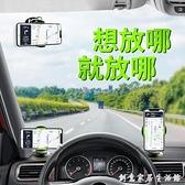 車載手機支架吸盤式儀表臺固定通用汽車用車內導航車上支撐多功能 創意家居