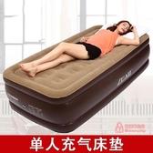 氣墊床 雙人家用加厚充氣床墊加高戶外露營單人沖氣床便攜午休折疊氣墊床T