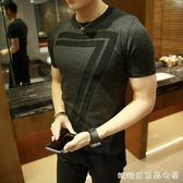 夏季男士新款短袖針織衫薄款修身潮流套頭大碼線衫圓領韓版體恤男 糖糖日系森女屋