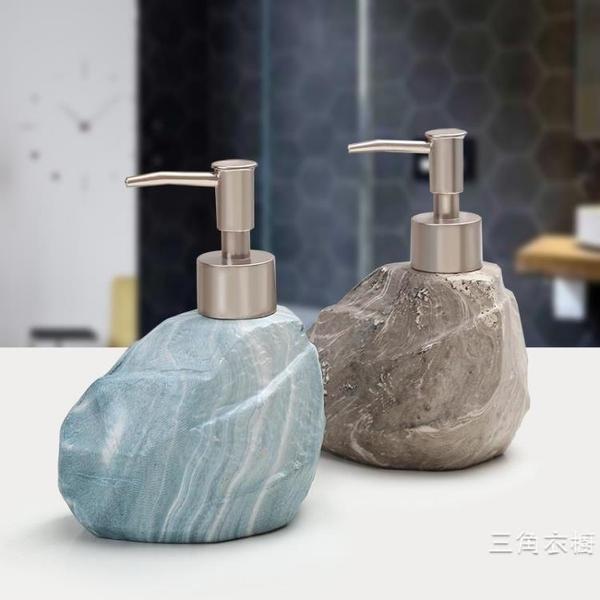 創意陶瓷復古石頭洗手液瓶子酒店洗發水沐浴液露分裝皂液器乳液瓶