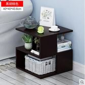 客廳小茶幾沙發邊櫃邊桌簡約現代邊幾角幾臥室簡易床頭櫃家用CY『小淇嚴選』