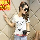T恤女亮片綿羊純棉短袖上衣-時尚休閒簡約女裝67ab39【巴黎精品】