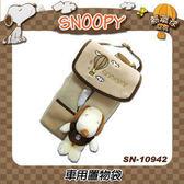 車之嚴選 cars_go 汽車用品【SN-10942】SNOOPY熱氣球系列掛式面紙盒套