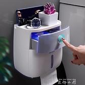 卫生纸盒卫生间纸巾置物架厕所家用免打孔挂壁式创意抽纸盒卷纸筒 中秋節限時好禮