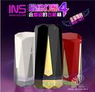 【贈送500ML潤滑油】【情趣用品】INS最终幻想4 蠕動式鑽石震動USB充電自慰杯(白色-肛交杯)
