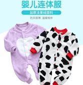 連體衣睡衣春秋冬款加厚哈衣0-1-2歲男女寶寶