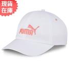 【現貨】PUMA 基本系列 老帽 棒球帽 帽子 白 粉【運動世界】02241640