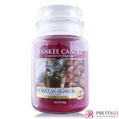 YANKEE CANDLE 香氛蠟燭-摩洛哥阿甘油 Moroccan Argan Oil(623g)【美麗購】