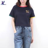 【春夏新品】American Bluedeer - 短版絲光棉T 二色