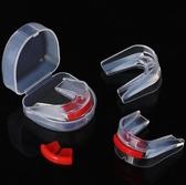 牙套籃球nba護齒套運動防磨牙可咀嚼成人兒童拳擊散打搏擊跆拳道