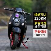 小龜王電動車摩托車60V72V成人小綿羊踏板電瓶車女高速長跑王雙人 NMS陽光好物