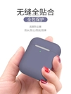 特賣AirPods保護套airpods2代新款液態矽膠軟殼超薄全包防摔蘋果無線耳機盒