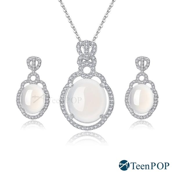 項鍊耳環套組 ATeenPOP 正白K 感恩之心 瑪瑙 耳針 耳夾 多款任選 母親節禮物 長輩禮物