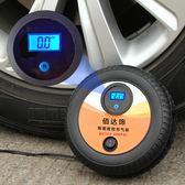 車載充氣泵汽車用打氣泵加打氣筒電動補汽igo「Top3c」