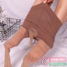 男絲襪啞光男jj套絲襪連褲襪雪黛麗襪蠶絲真絲感超薄0D啞光隱形男性感 麥吉良品