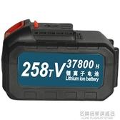 大功率充電馬刀鋸多功能電動據子手持小型往復鋸鋰電電鋸原裝電池 名購新品