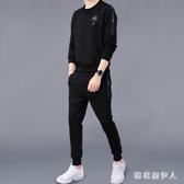 男士運動套裝搭配帥氣秋裝衛衣休閒套裝男裝2019年新款運動一套韓版潮男 PA11134『棉花糖伊人』
