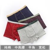 男士加肥加大純棉內褲寬鬆肥佬四角短褲全棉大碼透氣胖子平角褲頭