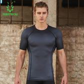 短袖運動緊身衣男夏季速干彈力健身衣健身房跑步訓練健身服上衣【韓衣舍】