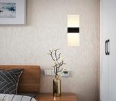 LED長方形床頭燈壁燈客廳臥室