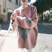 梨卡 - 秋冬氣質甜美粉色寬鬆舒適圓領菱形保暖毛衣上衣針織衫DR006