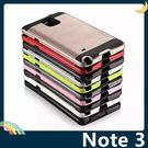 三星 Note 3 N900 戰神VER...