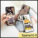 【萌萌噠】索尼 SONY Xperia1...