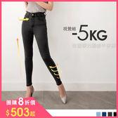 《BA4887》3D立體塑型視覺顯瘦經典牛仔窄管褲 OrangeBear