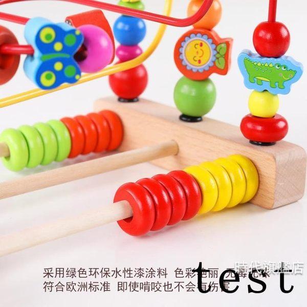 (限時88折)繞珠玩具6一12個月寶寶益智男孩女1-2-3周歲嬰兒大號兒童串珠玩具