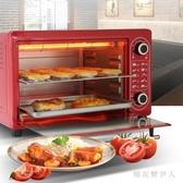 220v48升電烤箱家用多功能商用全自動烤箱烘焙披薩蛋糕特價PH3300【棉花糖伊人】