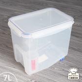 聯府天廚保鮮米桶附輪米箱7L 儲米桶贈量杯飼料桶KI D7000 大廚師