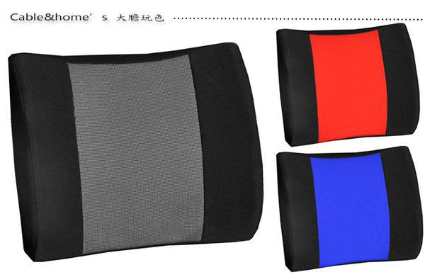 【凱堡】PU活動大護腰枕 舒壓靠墊【C06048】