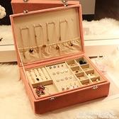 桌面首飾收納盒絨布耳環帶鎖飾品盒大容量網紅耳釘項錬耳飾展示架科炫數位