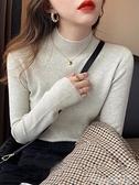 高領打底衫 羊毛針織衫女新款黑色半高領打底衫秋冬百搭洋氣長袖內搭修身上衣 韓國時尚週