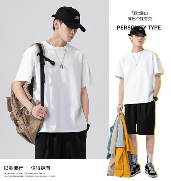 短袖T恤 純棉男士短袖t恤內搭寬松衣服夏季潮流純色白色半袖體恤大碼男裝 星期八