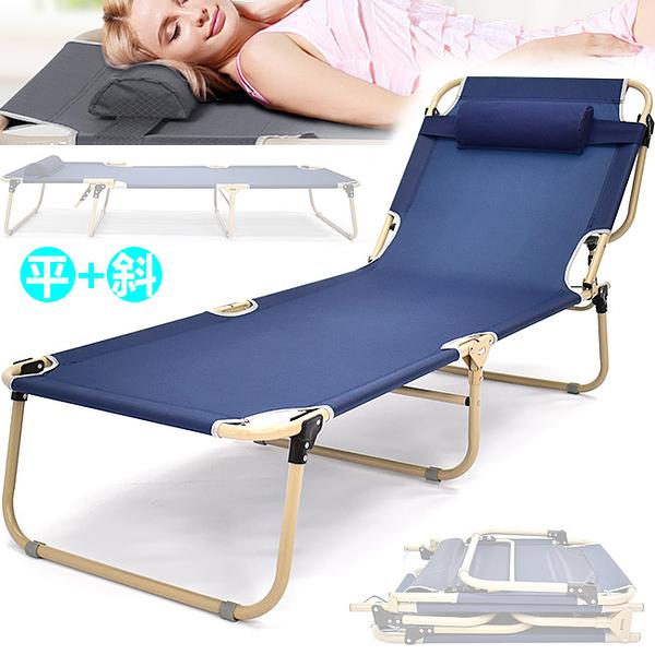 四腳加長休閒午睡椅.行軍床看護床.午休椅躺椅.折疊床摺疊床折疊椅摺疊椅.折合椅摺合椅戶外海灘