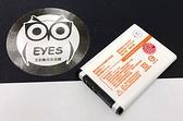 【高容量商檢局安規認證防爆】適用三星 E2210 E1080 E3210 C3560 850MAH 手機電池鋰電池