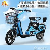 電動車成人助力踏板電瓶車女性電動自行車鋰電單車學生中元特惠下殺igo