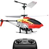 耐摔兒童遙控飛機充電防撞小學生迷你小型搖空無人直升機男孩玩具