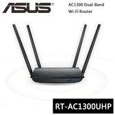 【免運費】ASUS 華碩 RT-AC1300UHP 雙頻 Wireless-AC1300 分享器 / MU-MIMO技術 / 家長控制