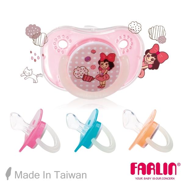 【FARLIN】嬰兒櫻桃型矽膠安撫奶嘴(0M+/夜光)