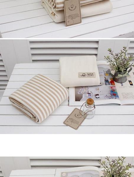 天然彩棉 有機棉 雙面針織 寶寶布料 簡單條紋