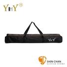 YHY S-818B 喇叭架專用攜行袋 可裝二支 【S818B】