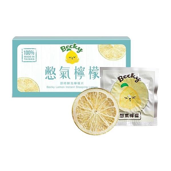 Becky Lemon 憋氣檸檬 即時鮮泡檸檬片(1盒50片)【小三美日】大盒